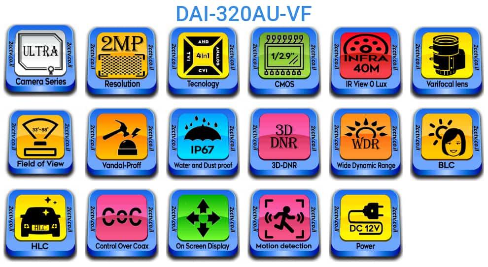 DAI-320AU-VF
