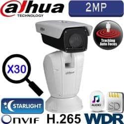 """מצלמה ממונעת עוקבת IP רזולוציה 2MP זום כפול 30 עדשה 6-180 מ""""מ כולל WDR מלא (120db) אינפרה לייזר 300 מטר חיישן 1/2"""