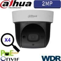 """מצלמה ממונעת IP רזולוציה 2MP זום כפול 4 עדשה 4.7-12 מ""""מ כולל WDR מלא (120db) טווח הארה 30 מטר  DH-SD29204T-GN"""