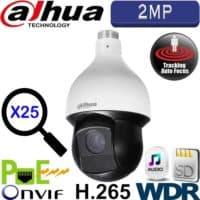 """מצלמה ממונעת עוקבת IP רזולוציה 2MP זום כפול 25 עדשה 4.8-120 מ""""מ כולל WDR מלא (120db) טווח הארה 150 מטר SD59225U-HN"""