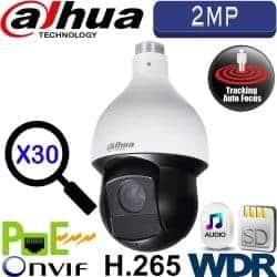 """מצלמה ממונעת עוקבת IP רזולוציה 2MP זום כפול 30 עדשה 4.3-129 מ""""מ כולל WDR מלא (120db) טווח הארה 100 מטר SD59230S-HN"""