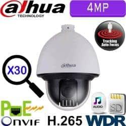 """מצלמה ממונעת עוקבת IP רזולוציה 4MP זום כפול 30 עדשה 4.5-135 מ""""מ כולל WDR מלא (120db) טווח הארה 100 מטר DH-SD60430U-HNI"""