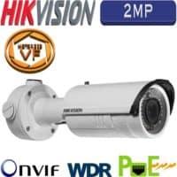 """מצלמת צינור IP אינפרה 2MP עדשה חשמלית 2.8-12 מ""""מ כולל WDR מלא דגם DS-2CD1621FWD-IZ"""