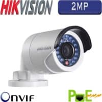 """מצלמת צינור IP רזולוציה 2MP עדשה 4 מ""""מ טווח הארה 20 מטר דגם DS-2CD2020F-I"""
