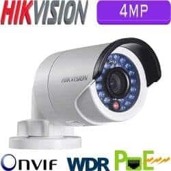 """מצלמת צינור IP רזולוציה 4MP עדשה 4 מ""""מ WDR מלא טווח הארה 30 מטר דגם DS-2CD2042WD-I"""