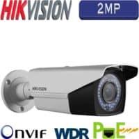 """מצלמת צינור IP רזולוציה 2MP עדשה 4 מ""""מ WDR מלא טווח הארה 50 מטר דגם DS-2CD2T22WD-I5"""