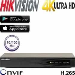 מערכת הקלטה NVR ל 4 מצלמות אבטחה רזולוציה 4K דיסק 500G