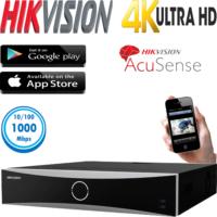 מערכת הקלטה NVR ל 8 מצלמות אבטחה רזולוציה 12MP דיסק 1TB כולל AcuSense