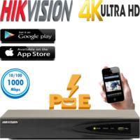 מערכת הקלטה NVR ל 16 מצלמות אבטחה רזולוציה 12MP דיסק 1TB כולל PoE