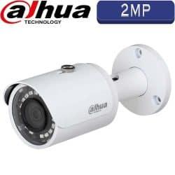 """מצלמת צינור אינפרה HDCVI רזולוציה 1080/2MP עדשה 3.6 מ""""מ טווח הארה 30 מטר"""