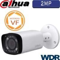 """מצלמת צינור HDCVI רזולוציה 2.4MP עדשה חשמלית 2.7-12 מ""""מ כולל WDR מלא (120db) טווח הארה 60 מטר"""