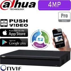 מערכת הקלטה היברידית HDCVR ל 8 מצלמות אבטחה 4MP בנוסף 4 מצלמות IP דיסק 1TB יציאת 4K דגם HCVR7108