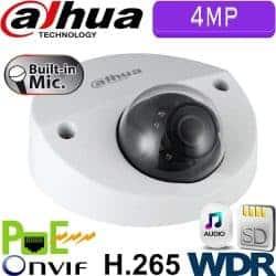"""מצלמת כיפה IP אינפרה 4MP עדשה 3.6 מ""""מ אנטי וונדל WDR מלא (120db) כולל אנליטיקה כולל מיקרופון מובנה HDBW4421F"""