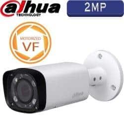 """מצלמת צינור HDCVI רזולוציה 2.4MP עדשה חשמלית 7-22 מ""""מ כולל WDR מלא (120db) טווח הארה 60 מטר"""