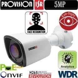 """מצלמת צינורה אינפרה IP רזולוציה 5MP עדשה 3.6 מ""""מ מרחק הארה 15"""
