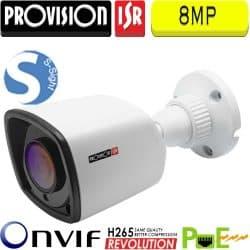 """מצלמת צינור IP רזולוציה 8MP, עדשה משתנה3.6 מ""""מ, מרחק הארה 15 מטר"""