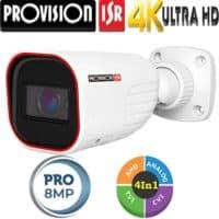 """מצלמת צינור אינפרה 8MP עדשה 2.8 מ""""מ סדרה Pro מרחק אינפרה 20 מטר"""