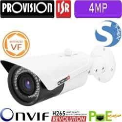 """מצלמת צינור IP רזולוציה 4MP עדשה חשמלית משתנה 2.8-12 מ""""מ טווח הארה 30 מטר"""