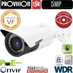 """מצלמת צינור אינפרה IP רזולוציה 5MP עדשה חשמלית 3-12 מ""""מ כולל WDR"""