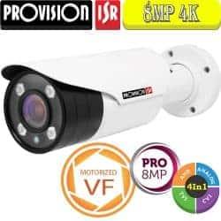 """מצלמת צינור 8MP עדשה חשמלית 2.8-12 מ""""מ סדרה Pro"""
