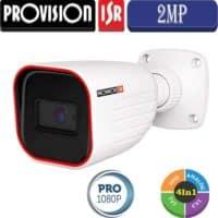 """מצלמת צינור 2MP עדשה 2.8 מ""""מ סדרה Pro אינפרה 40 מטר מוגנת מים"""