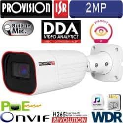 """מצלמת צינור 2MP עדשה 3.6 מ""""מ אנליטיקה מתקדמת DDA כולל WDR מלא כרטיס זיכרון"""