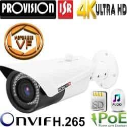 """מצלמת צינור IP ברזולוציית 4MP, עדשה חשמלית 3.3-12 מ""""מ, WDR מלא (120db) מרחק הארה 40 מטר אודיו דו כיווני"""