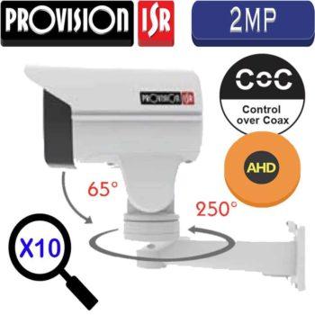 I5PT-390AHDX10