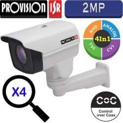 """מצלמת צינור ממונעת 2MP זום אופטי כפול 4 עדשה 2.8-12 מ""""מ"""