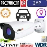 """מצלמת 2MP זיהוי מספרי רכב LPR עדשה חשמלית 2.8-12 מ""""מ תמיכה כרטיס זיכרון WDR"""
