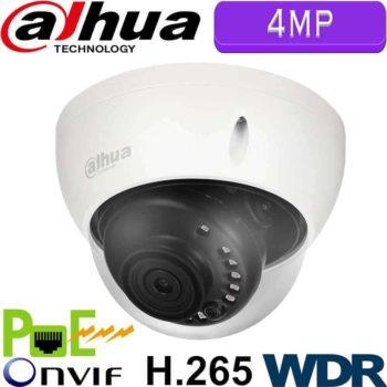 IPC-HDBW5421E-Z