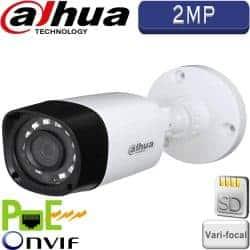 """מצלמת צינור IP אינפרה 2MP עדשה משתנה 2.7-12 מ""""מ טווח הארה 60 מטר IPC-HFW2220R-VF"""