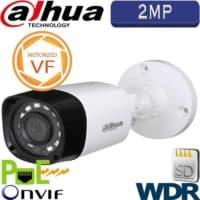 """מצלמת צינור IP אינפרה 2MP עדשה חשמלית 2.7-12 מ""""מ טווח הארה 60 מטר כולל WDR דגם IPC-HFW2221R-ZS"""