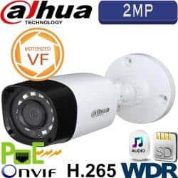 """מצלמת צינור IP אינפרה 4MP עדשה חשמלית 2.7-12 מ""""מ טווח הארה 60 מטר WDR מלא (120db)דגם IPC-HFW2421R-ZS"""