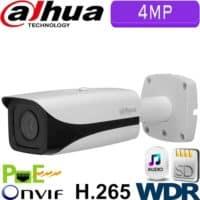 """מצלמת צינור IP אינפרה 4MP עדשה 3.6 מ""""מ טווח הארה 50 מטר WDR מלא (120db)כולל אנליטיקה IPC-HFW4421EP"""