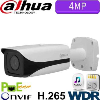 IPC-HFW4421EP