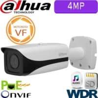 """מצלמת צינור IP אינפרה 4MP עדשה חשמלית 2.7-12 מ""""מ טווח הארה 60 מטר WDR מלא (120db)אנליטיקה מתקדמת דגם IPC-HFW5421E-Z"""