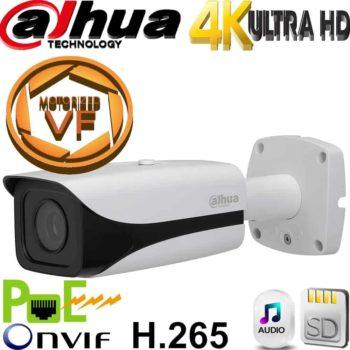 HFW5830E-Z5