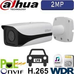 """מצלמת לזיהוי מספרי רכב LPR אינפרה רזולוציה 2MP עדשה 4-8 מ""""מ WDR מלא (120db) חיישן 21 אינץ"""