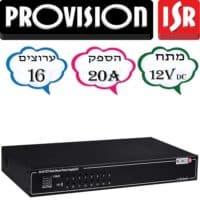 ספק לארון תקשורת 12V 20A ל 16 ערוצים עם הגנה תרמית לכל ערוץ. PR-20A16CH
