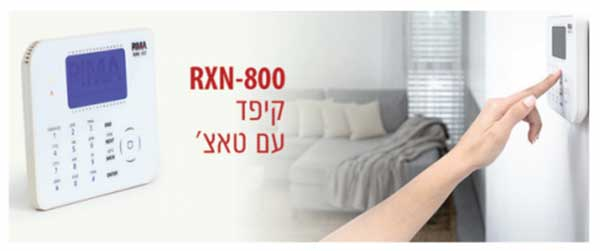 RXN-800