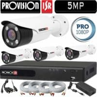 """סט 4 מצלמות אבטחה צינור 5MP אינפרה עדשה משתנה 2.8-12 מ""""מ כולל dvr Provision ספק כח וכבלים"""
