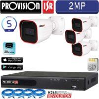 סט 4 מצלמות אבטחה צינור IP אינפרה 2MP חריץ כרטיס זיכרון כולל nvr וכבלים