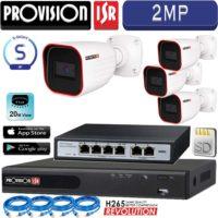 סט 4 מצלמות אבטחה צינור IP אינפרה 2MP  מיקרופון מובנה כולל nvr כולל סוויץ PoE וכבלים