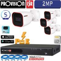 סט 4 מצלמות אבטחה צינור IP אינפרה 2MP חריץ כרטיס זיכרון כולל nvr עם PoE מובנה