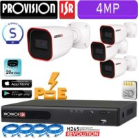 סט 4 מצלמות אבטחה צינור IP אינפרה 4MP כולל NVR עם PoE מובנה תמיכה כרטיס זיכרון וכבלים