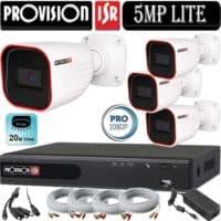 """סט 4 מצלמות אבטחה צינור אינפרה 2MP סדרה Pro עדשה 2.8 מ""""מ כולל DVR Provision ספק כח וכבלים"""