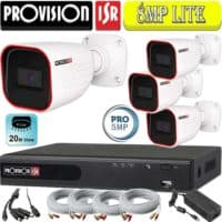 """סט 4 מצלמות אבטחה צינור אינפרה 5MP סדרה Pro עדשה 2.8 מ""""מ אינפרה 20 מטר כולל dvr Provision ספק כח וכבלים"""