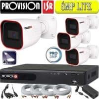 """סט 4 מצלמות אבטחה צינור אינפרה 5MP סדרה Pro עדשה 2.8 מ""""מ אינפרה 40 מטר כולל dvr Provision ספק כח וכבלים"""