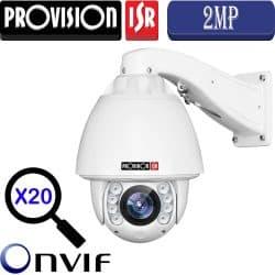 """מצלמת IP ממונעת 2MP זום X20 עדשה 4.7-97 מ""""מ מרחק הארה 100 מטר מוגנת מים אודיו דו כיווני"""